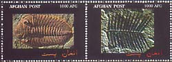 Afghanistan unofficial stamps