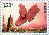 China cover 2008