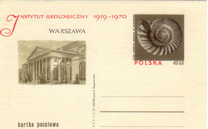 Polish post card, ammonite